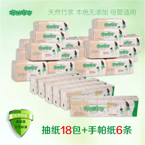 布丽布奇,布丽布奇,布丽布奇竹浆纸