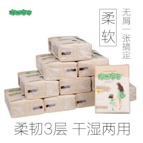 安徽纸厂家_布丽布奇_黄色纸厂家