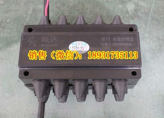 生产电缆分支器、电缆分支器、电缆分线盒