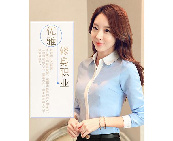 衬衫生产厂家_安徽汉澳_合肥衬衫