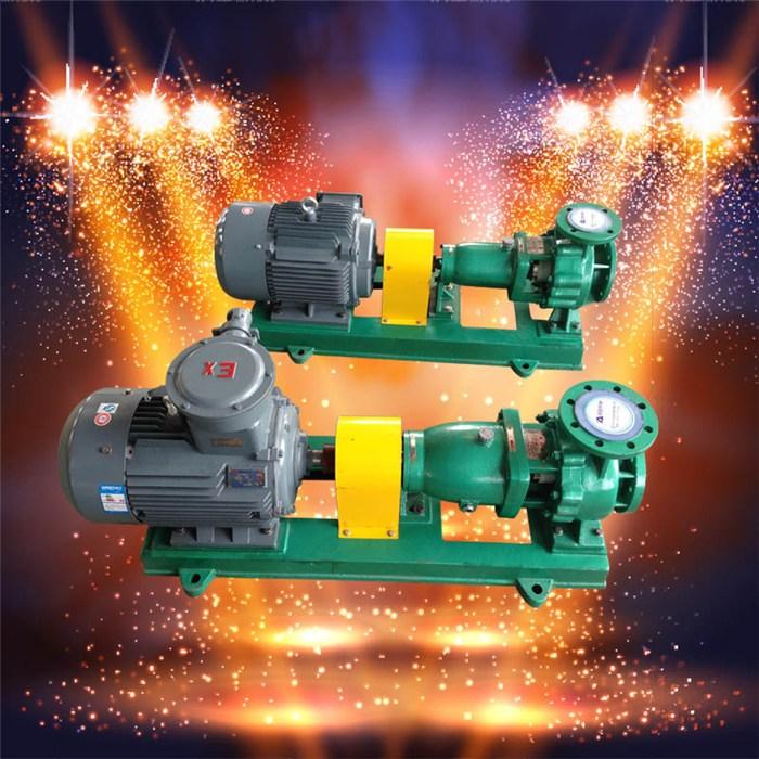 标准化工泵,化工泵,耐腐蚀泵