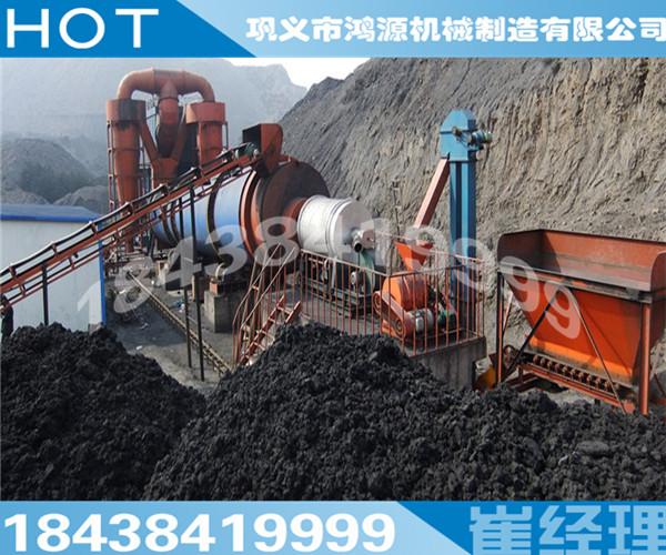 原煤烘干机_鸿源机械_突泉县烘干机