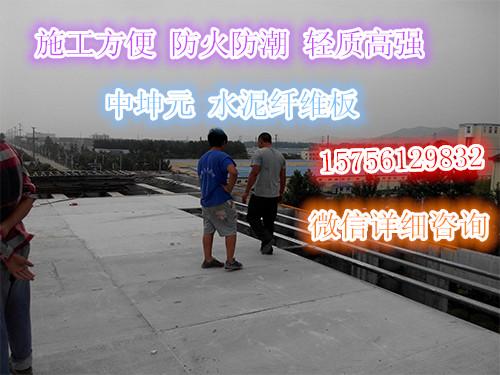 安徽中坤元_纤维板_loft楼层纤维板