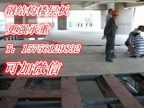 安徽中坤元(图)|水泥纤维板|纤维板