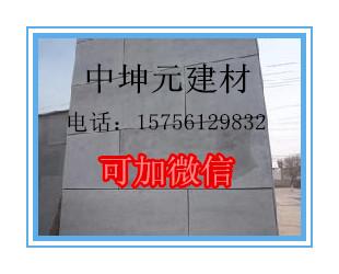 隔层纤维板,纤维板,安徽中坤元(图)