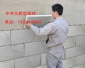 纤维板_安徽中坤元_轻质隔墙纤维板