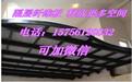 供应中坤元防火板保温板等纤维板,安徽中坤元,钢结构纤维板
