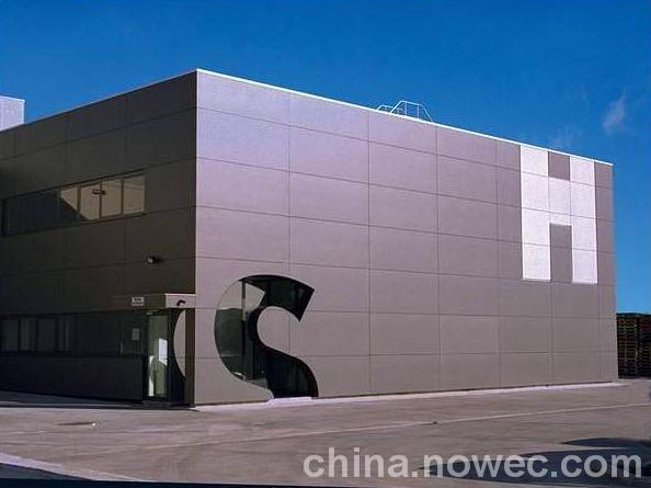 纤维板|安徽中坤元|外墙保温纤维板
