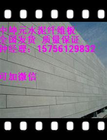 安徽中坤元,衢州纤维板,隔热纤维板