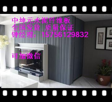 金华纤维板|安徽中坤元|隔热纤维板