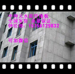 丹阳纤维板|安徽中坤元|纤维楼层板