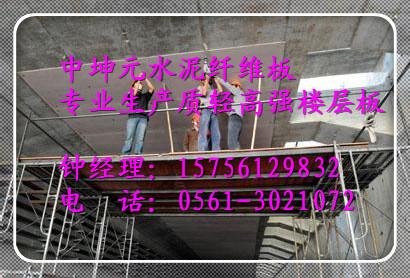 宣城纤维板|安徽中坤元|产品价格纤维板