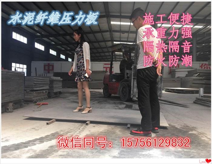 白山纤维板_安徽中坤元_loft纤维板