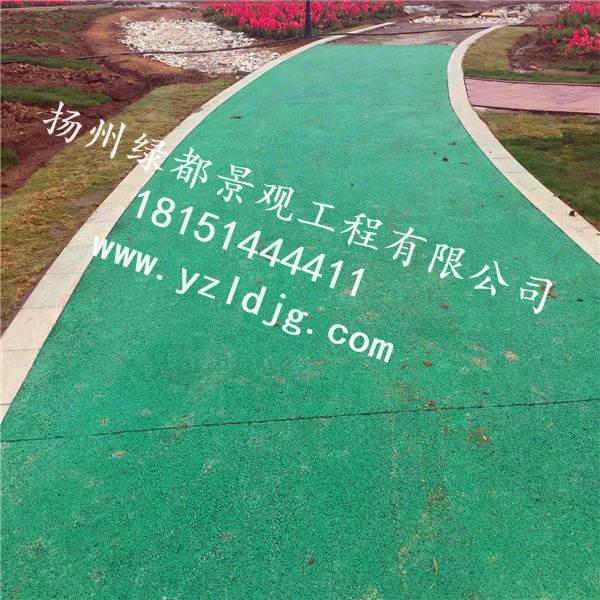 透水混凝土安装、扬州绿都景观、透水混凝土