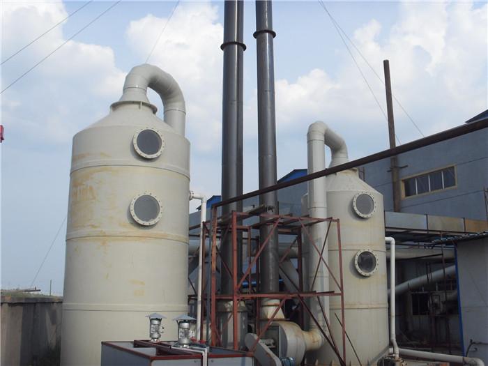 """有机化工废气治理工程施工、""""思绿环保""""、从化废气治理工程施工"""