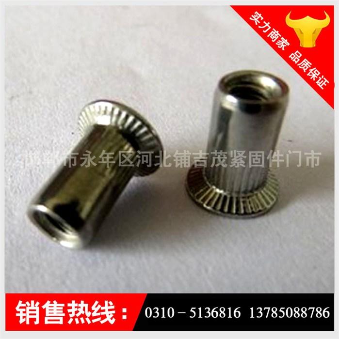 不锈钢压铆螺母厂_压铆螺母厂家|吉茂紧固件_贵州压铆螺母