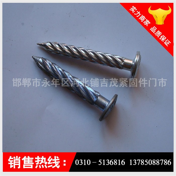 加压空心螺纹钉厂家|吉茂(图),加压空心螺纹钉参数,螺纹钉