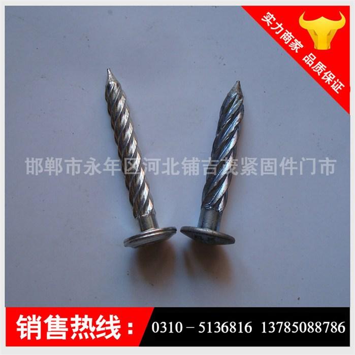 木螺纹钉厂家|吉茂(图)_空心木螺纹钉_福建木螺纹钉