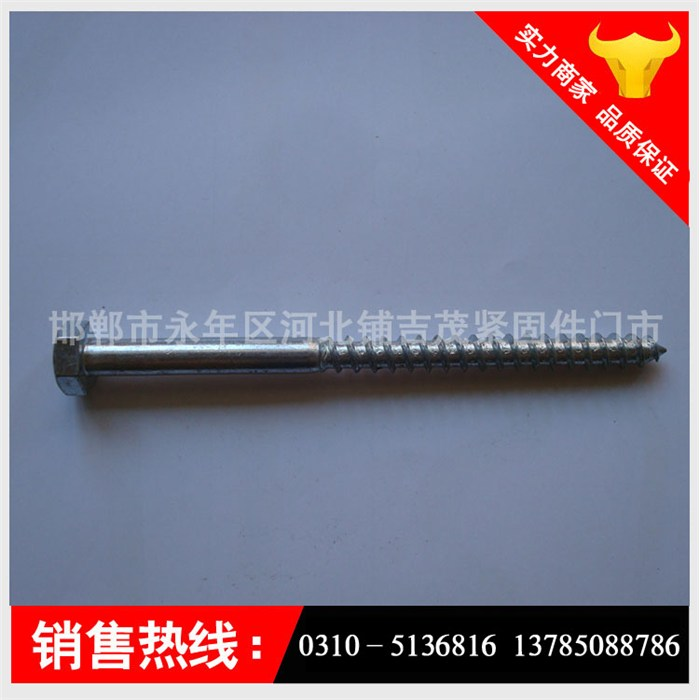 木螺丝,镀锌六角头木螺丝厂家|吉茂,镀锌六角头木螺丝价格