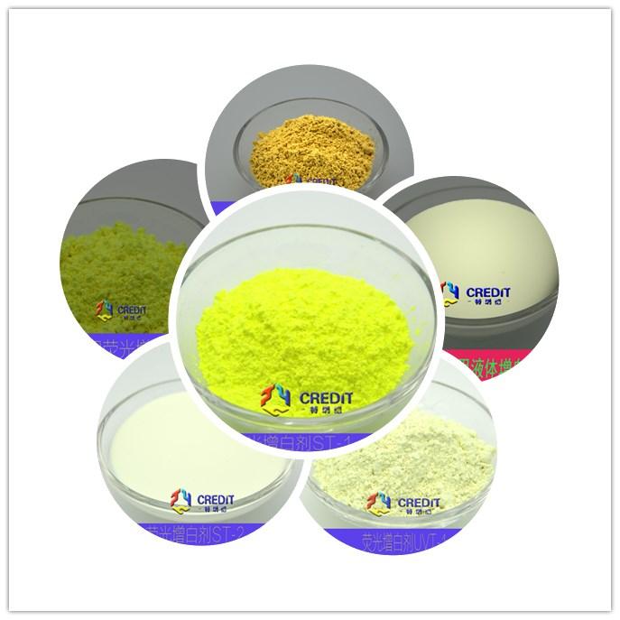 增白剂.net_增白剂_再生塑料增白剂