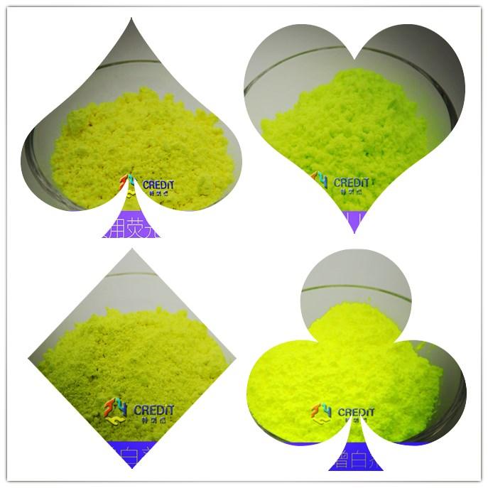 再生塑料增白剂_增白剂_增白剂.net