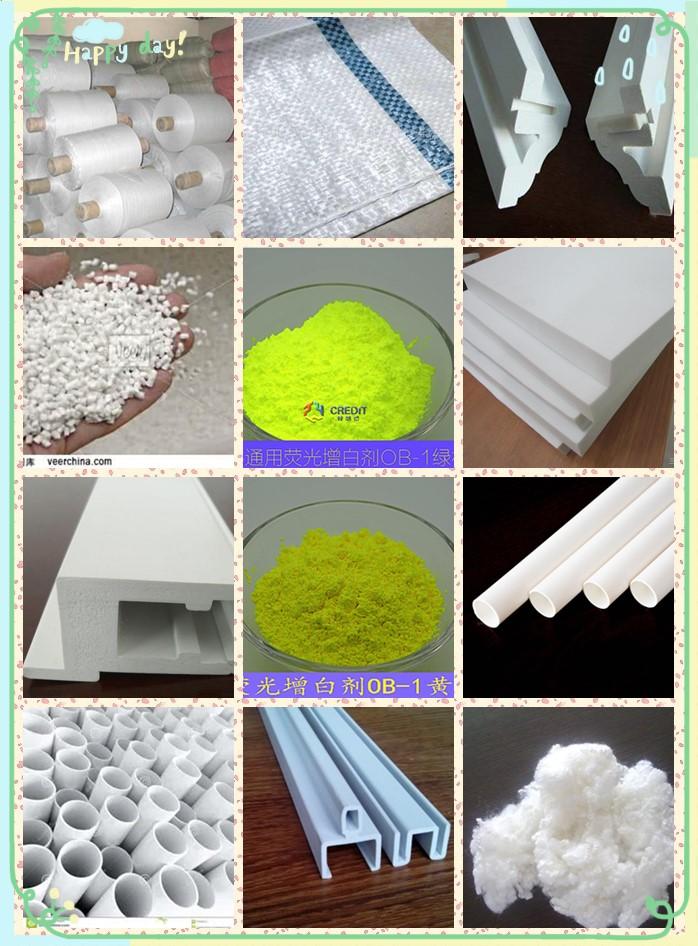 增白剂图片/增白剂样板图 (1)