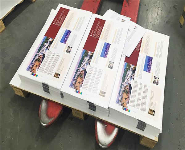 一平方包装(图)、杂志印刷、宿迁印刷