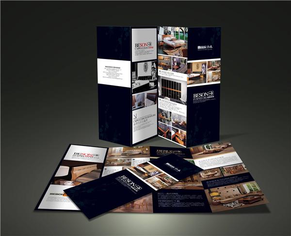 宣传画册印刷,一平方包装厂家,宣传册印刷