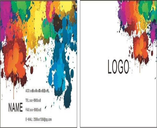 防伪标签印刷|南京印刷|一平方包装印刷