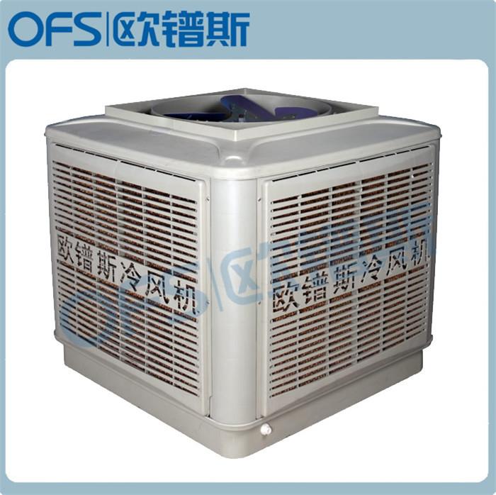 低碳环保空调|欧镨斯|环保空调