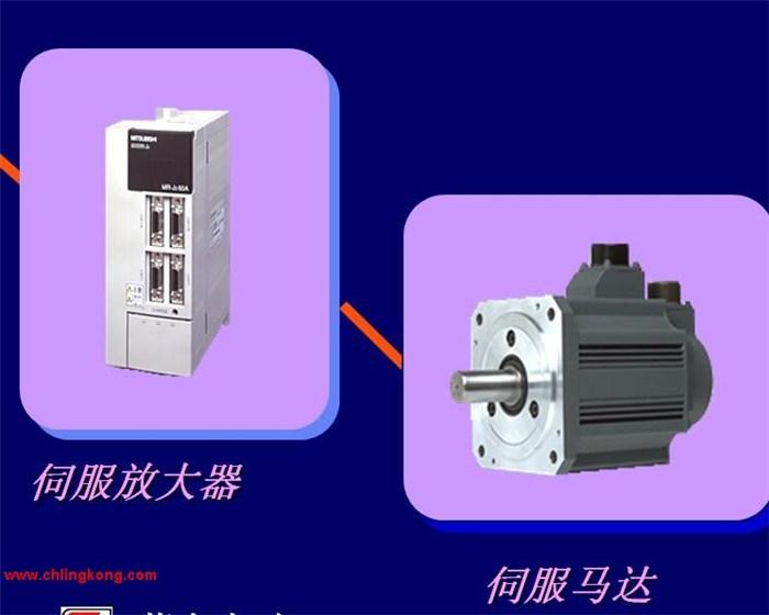 三菱伺服电机图片/三菱伺服电机样板图 (1)