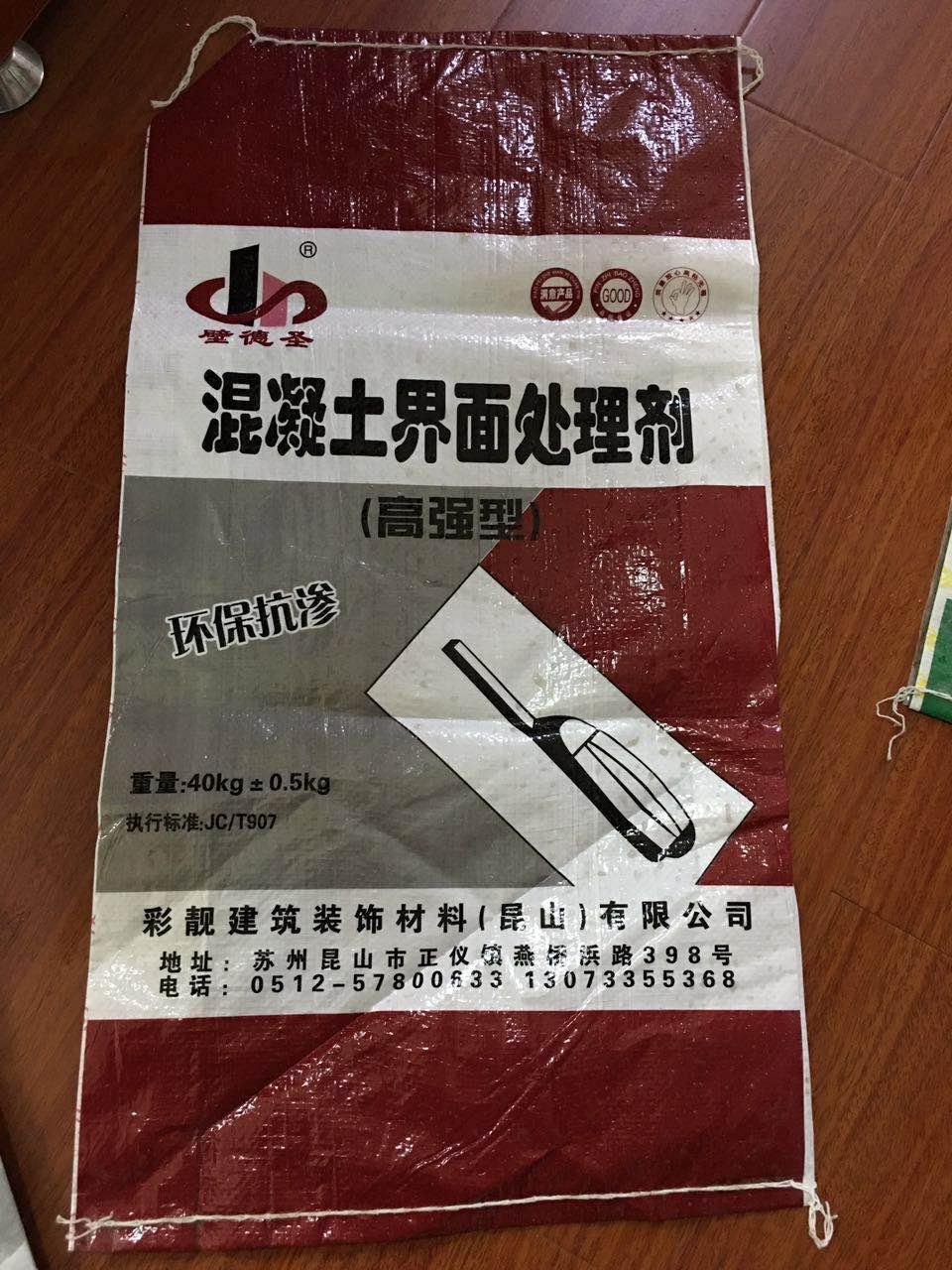 ABS高胶粉HR181报价