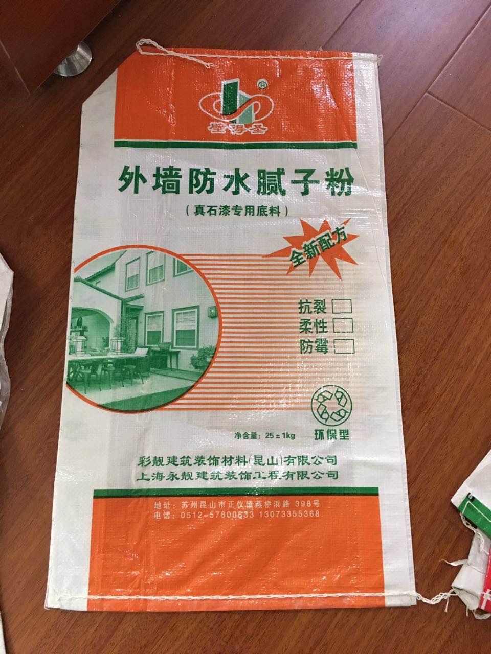 内墙涂料,彩靓建筑,杭州涂料
