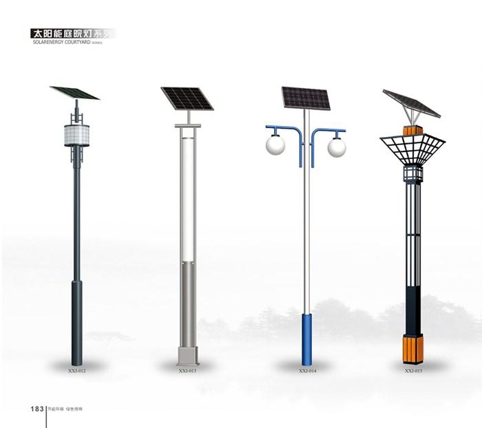led灯具、新星照明、led灯具