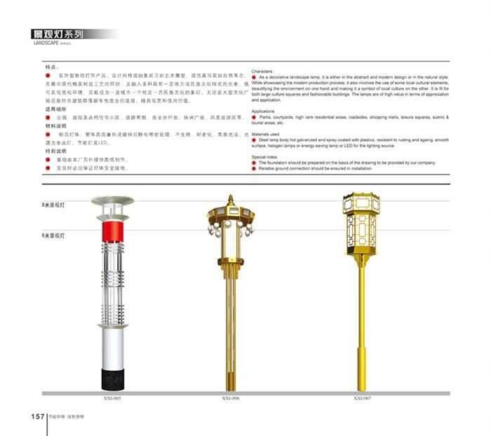 灯具、灯具设计、新星照明(优质商家)