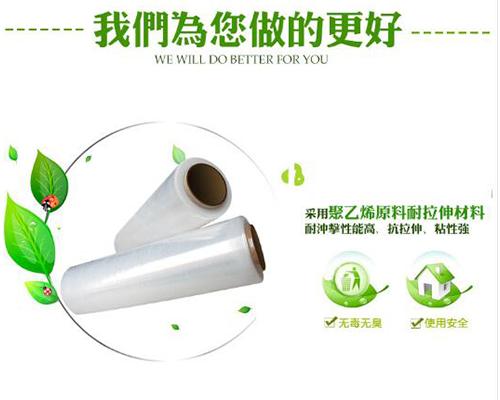 忻州塑料薄膜_太原飞宇薄膜_塑料薄膜定制