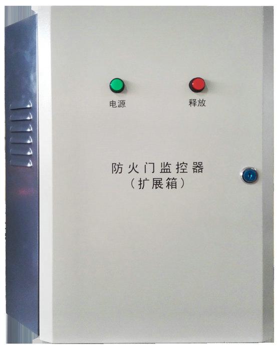 防火门监控主机|防火门监控|防火门监控主机功能