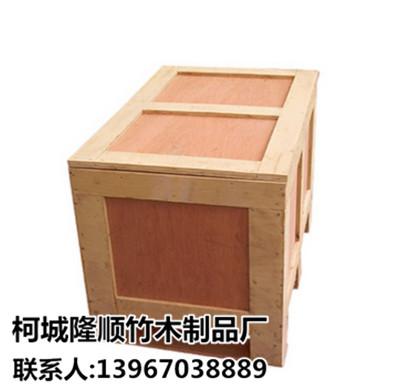 包装箱图片/包装箱样板图 (1)