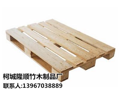 衢州木托盘加工、衢州木托盘、柯城隆顺竹木制品(查看)