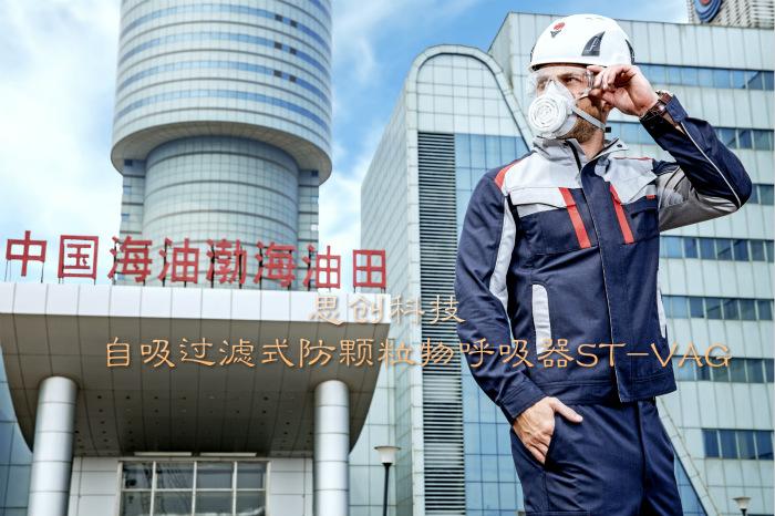 n95防护口罩,思创科技(在线咨询),防护口罩