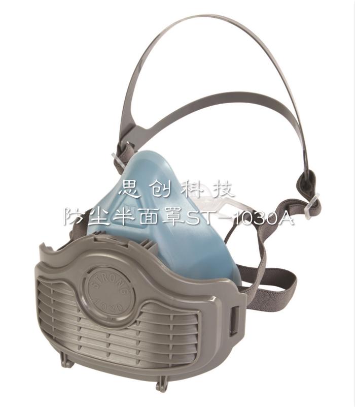 n95专业防护口罩、思创科技(在线咨询)、防护口罩