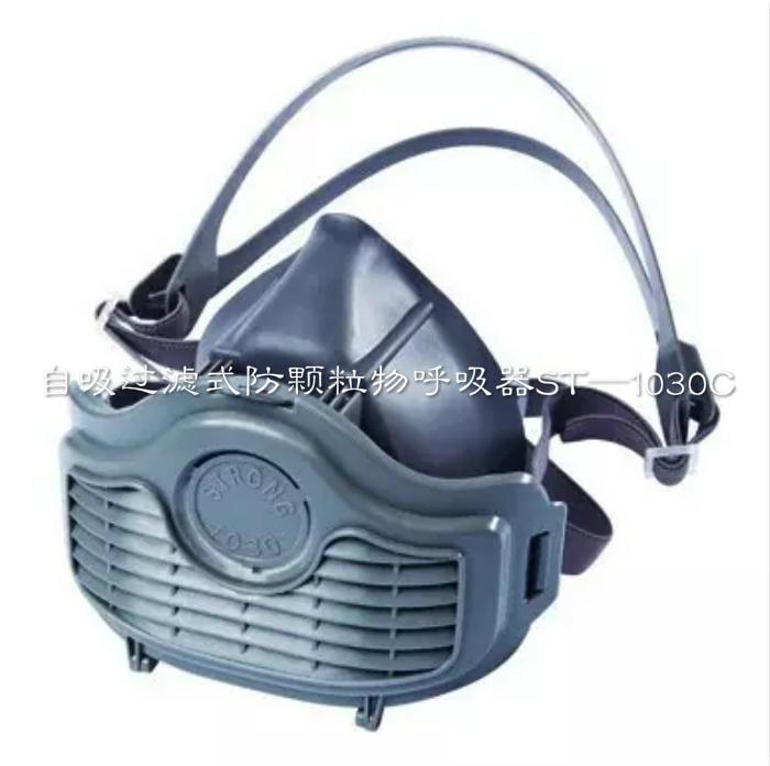 防护口罩 粉尘 劳保、思创科技呼吸防护专家、防护口罩