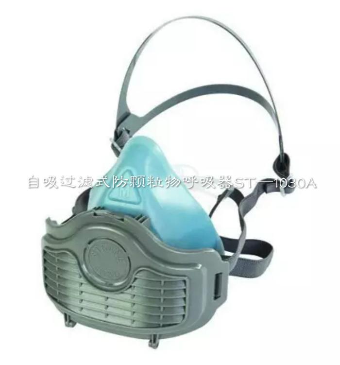 雾霾粉尘防护口罩|防护口罩|思创科技呼吸防护专家