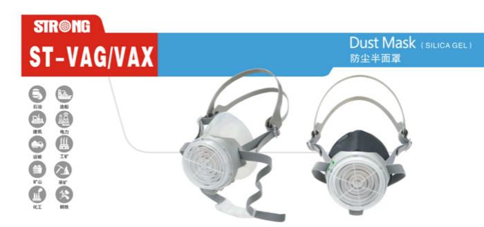 防护口罩|活性炭防护口罩独立包装|思创科技(优质商家)