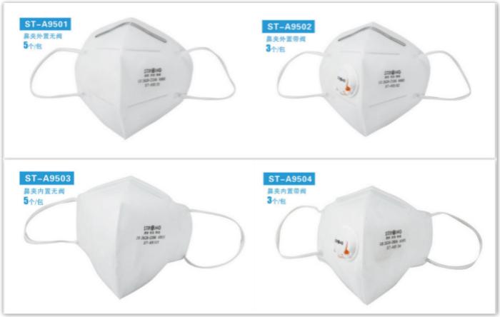 思创科技呼吸防护专家(图)|防霾口罩|口罩