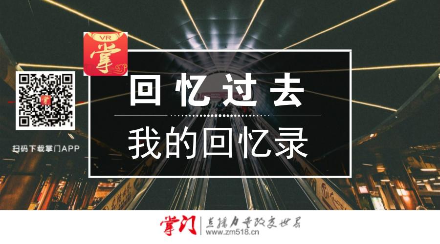 南京农业大学_农业_掌门直播(查看)