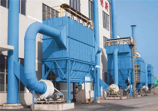 专业生产布袋式除尘器厂家直销报价