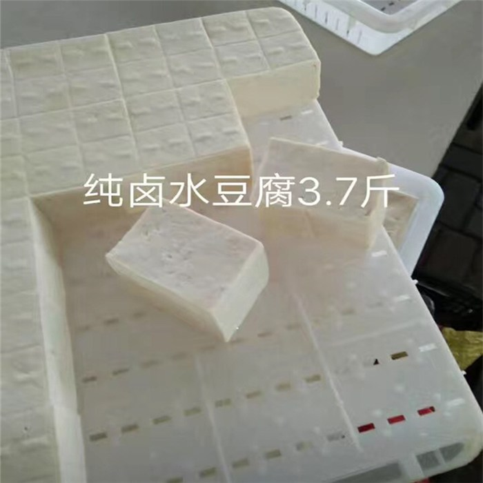 中科圣创、双鸭山豆制品、新型豆制品设备