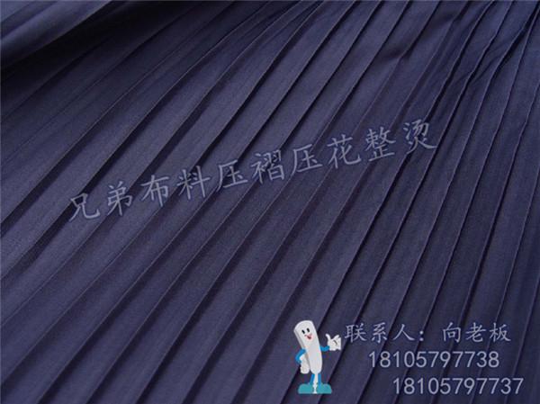 压褶百褶裙|压褶|兄弟布料压褶工艺绝伦