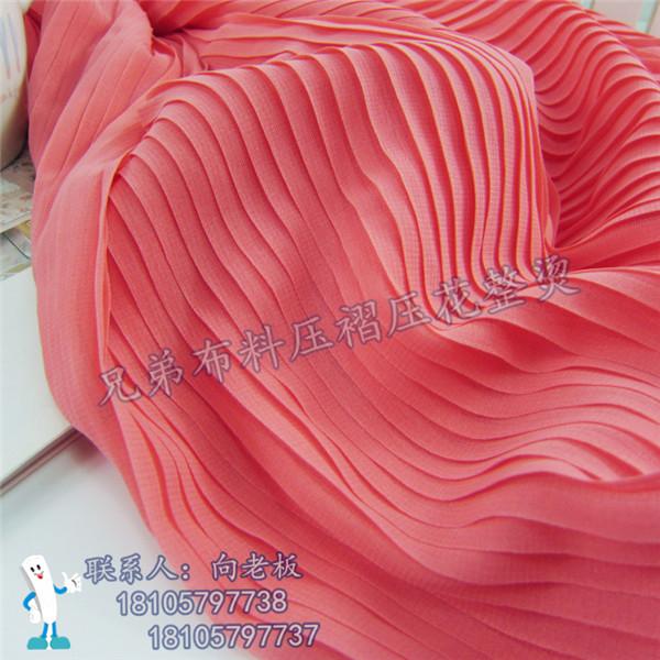 压褶百褶裙、兄弟布料压褶质量上乘、杭州压褶